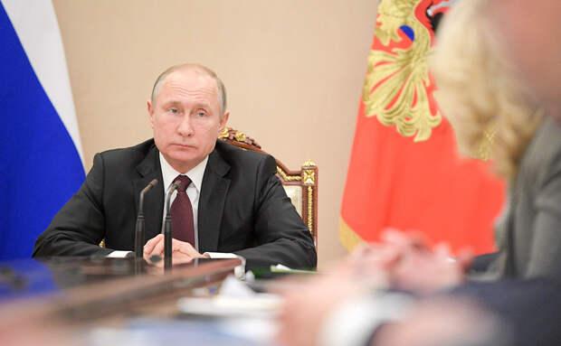 Путин поручил убрать «чересполосицу» из прожиточных минимумов пенсионеров