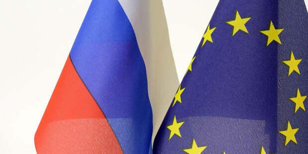 Навальный «подпортил» развитие отношений РФ и ЕС