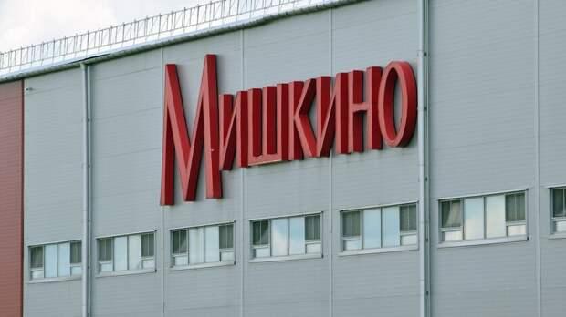 Кондитерскую фабрику «Мишкино» вРостовской области пустят смолотка