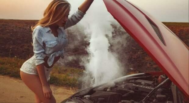 Потёк бачёк радиатора? Мы купили машину, а печка оказалась сломанной.