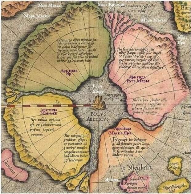 Арктида, Лемурия и Пацифида: могли ли эти легендарные континенты существовать на самом деле