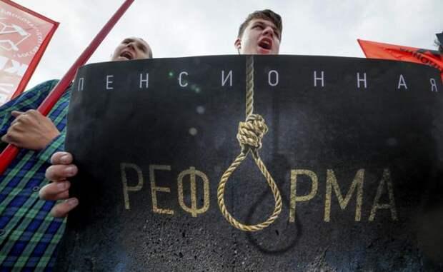 Россия-2018: Пенсионная реформа нанесла удар по Крымскому мосту
