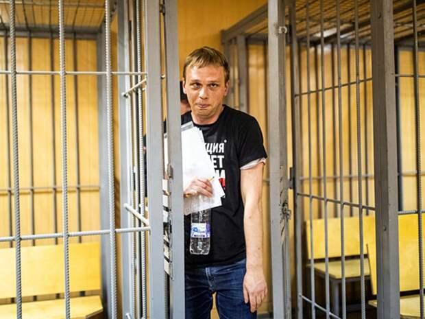 Экс-полицейские, осужденные за фальсификацию «дела Голунова», оспорили приговор