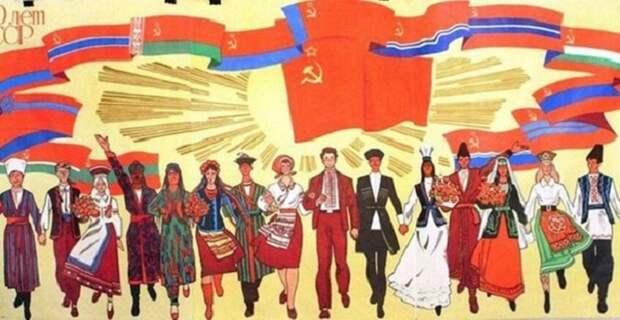 Богатое наследие Советского Союза: какие республики бывшего СССР его растранжирили, а какие приумножили?