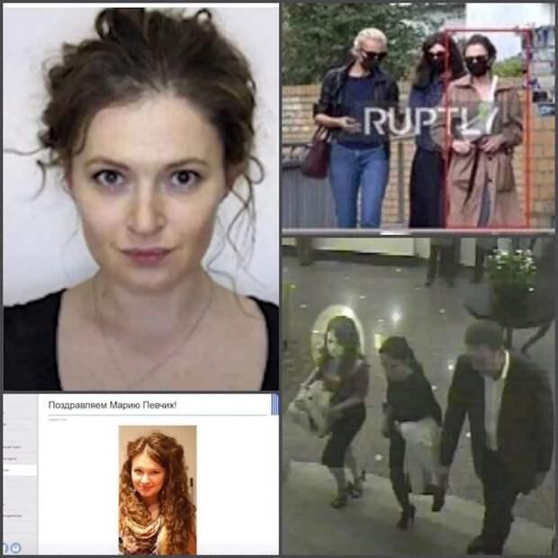 Мария Певчих — возможная отравительница Навального из Лондона