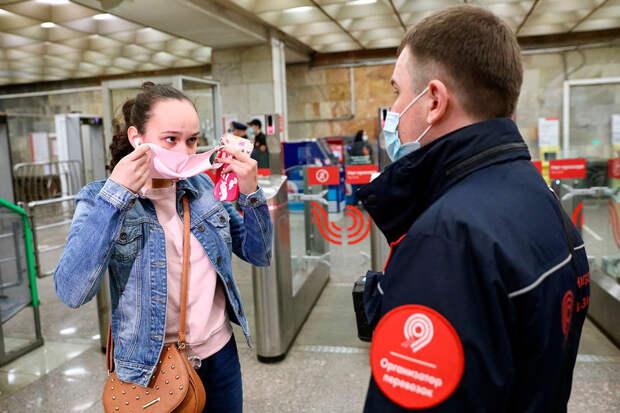 В московском транспорте усилен контроль за ношением масок и перчаток
