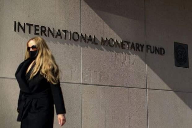 МВФ повысил прогноз глобального роста на 2021 год до 6%