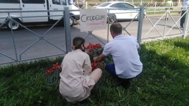 Жители Горловки выразили соболезнование родным иблизким погибших вКазани