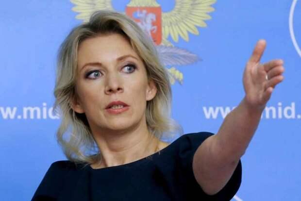 Захарова раскритиковала ЕСПЦ за культивирование русофобии