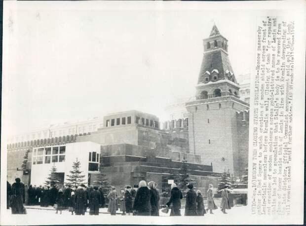 1956. Люди на Красной площади