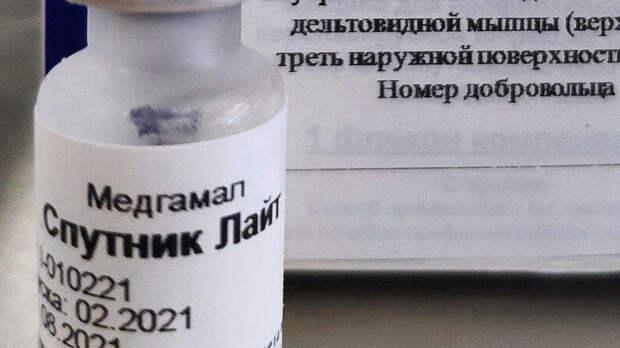 """""""Спутник Лайт"""" получит цифровую защиту"""