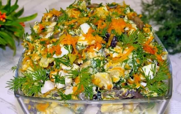 Самый вкусный салат «Краски осени». Быстрый салат из простых продуктов