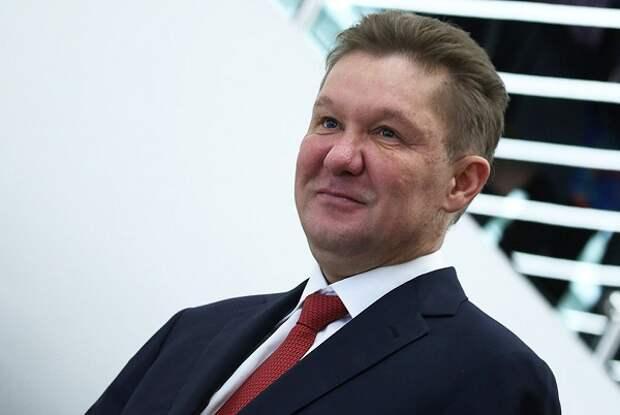 """""""Газпром"""" готов сохранить транзит по Украине и после 2024 года"""
