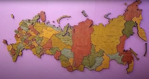 Экономист Масленников оценил смену тактики объединения регионов России...