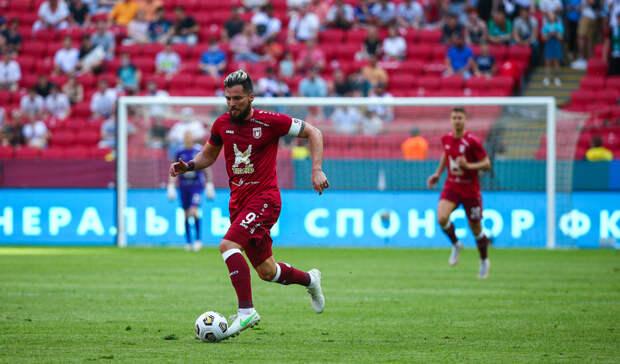 Форвард «Рубина» о матче с «Ротором»: «Сыграли не лучшую игру»