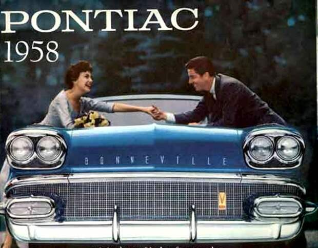 pontiac1958sales_xl