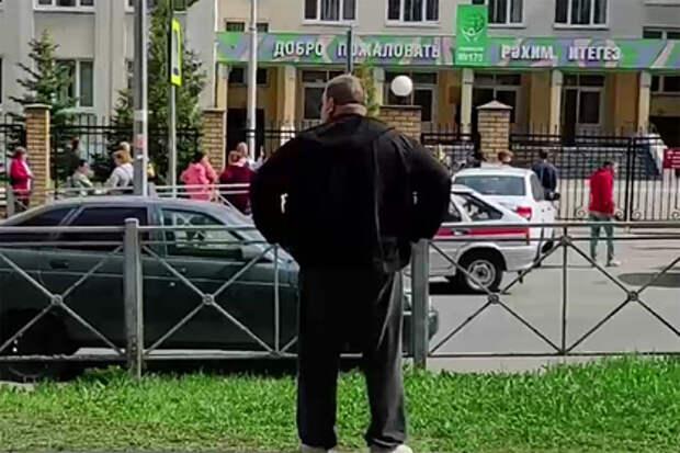 После стрельбы в школе Казани произошел взрыв