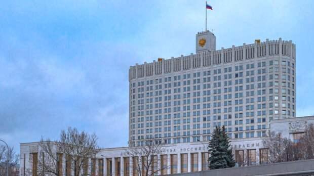 Единая платформа управления данными в России заработает до конца года