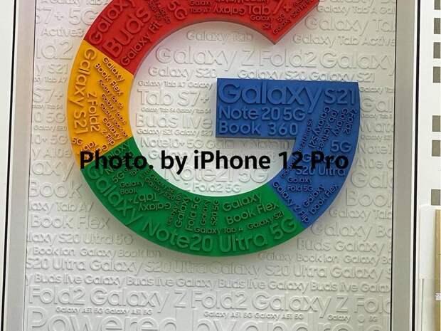Очень странные дела: упоминание отмененного Galaxy Note 21 нашли на фреске в официальном магазине Samsung
