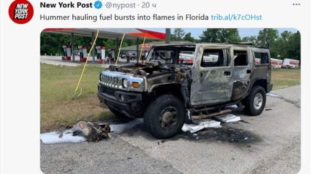 Попытка запастись бензином окончилась для американца ожогами и сгоревшей машиной