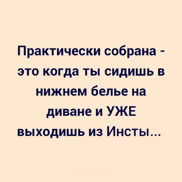 rinakor_164206246_1530455277157517_213491956898358516_n (700x700, 172Kb)