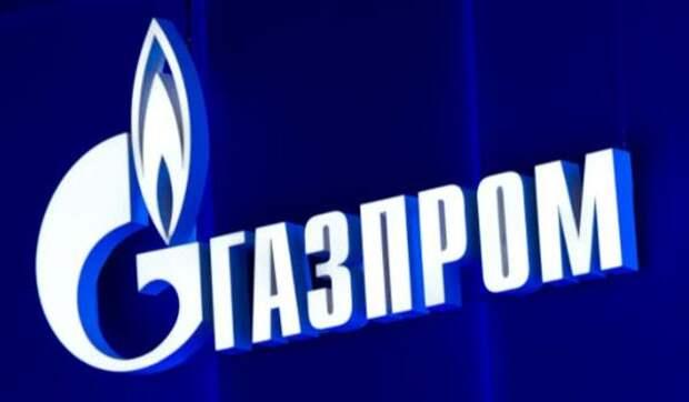 """По итогам года """"Газпром"""" может выплатить более 30 рублей на акцию"""