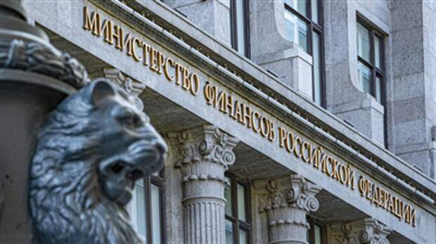 Минфин увеличит покупку валюты с 7 апреля до 8,4 млрд рублей в день
