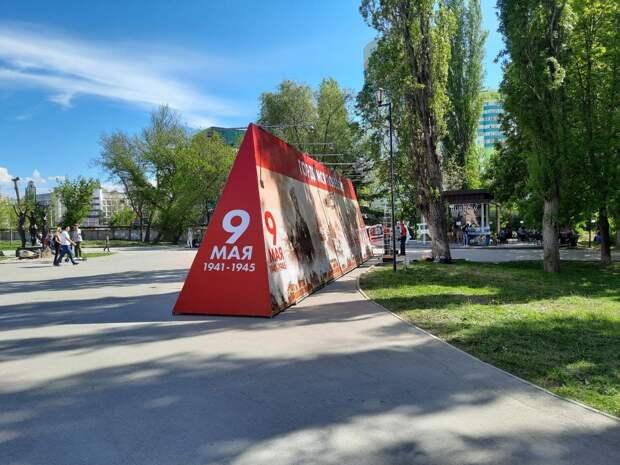 Ко Дню Победы в одном из парков Симферополя установили уличную выставку, фотозону и «Стену памяти»
