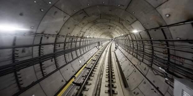 Собянин дал старт проходке тоннеля Калининско-Солнцевской линии метро от «Пыхтино» до «Рассказовки»