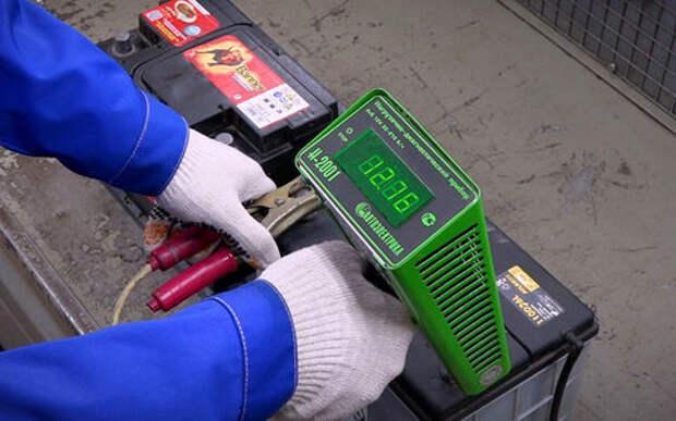 Заводимся на морозе: простой способ проверить состояние аккумулятора