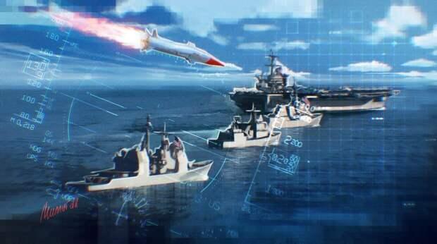 """Sohu: российская ракета П-700 """"Гранит"""" заставила США боятся за свои авианосцы"""