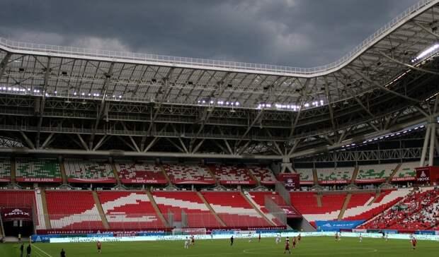 «АкБарс Арена» потратит 15млн рублей надемонтаж песчаной подушки икаток