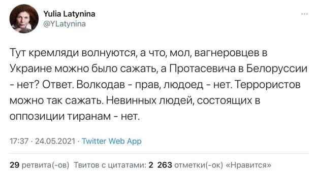 Боевой разворот России