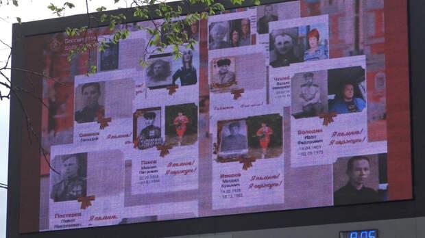 """Пресечены попытки хакеров разместить фото нацистов на сайте """"Бессмертного полка"""""""