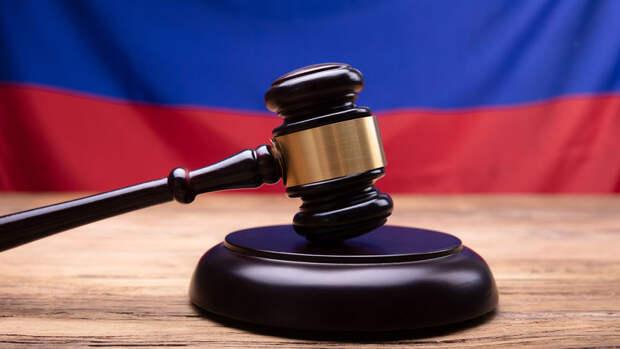 Apple подала в суд на российскую ФАС