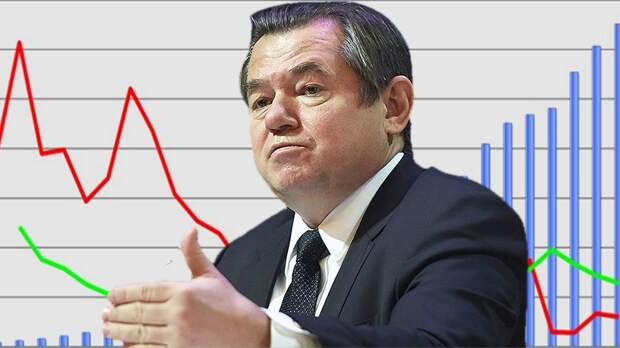 Глазьев: ЦБ на многие годы загнал российскую экономику в «порочную спираль деградации»