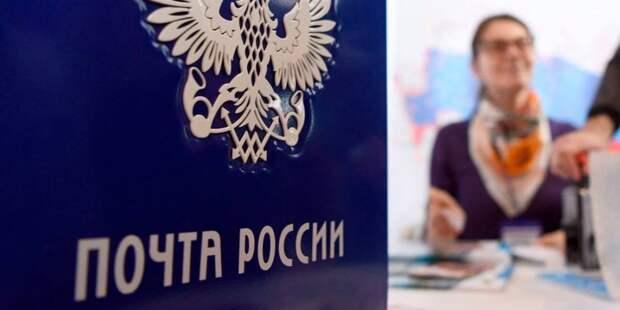 У «Почты России» – полет нормальный?