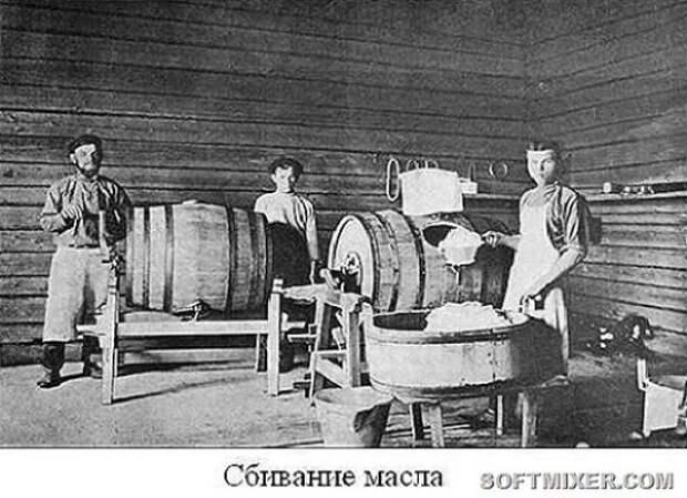 Не русские блюда русской кухни