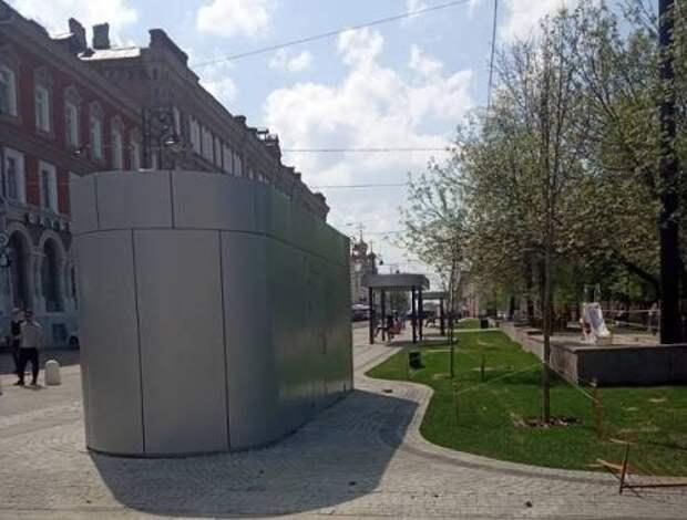 Общественный туалет установили на площади Маркина в Нижнем Новгороде