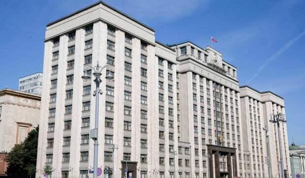 В онлайн-голосовании на выборах 2021 года примут участие семь субъектов РФ