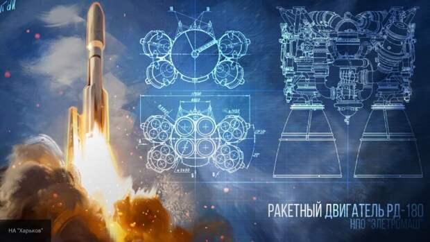 США раскрыли срок отказа от российских двигателей для ракет-носителей