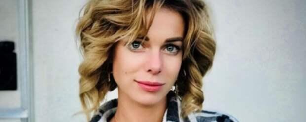 Анна Старшенбаум не завела новые отношения после развода