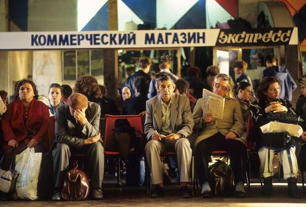 505394 Зал ожидания на Белорусском вокзале Jean-Paul Guilloteau 91.jpg