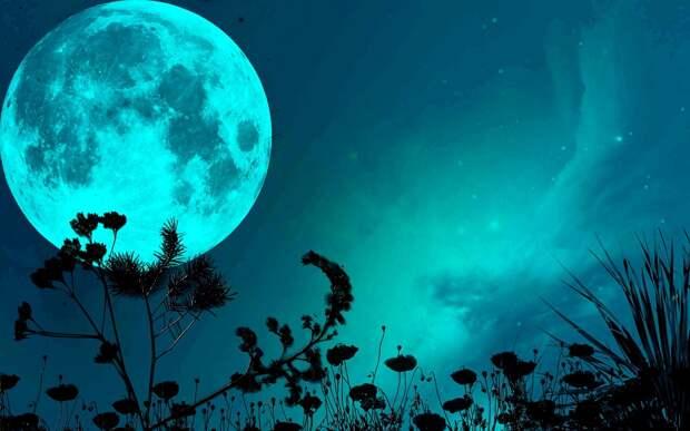 Искусственная Луна