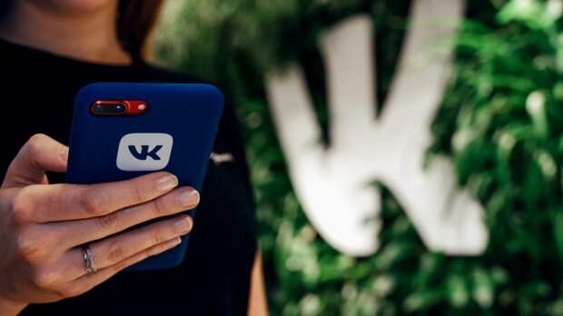 Суд в Петербурге оштрафовал «ВКонтакте» за распространение призывов к участию в митингах