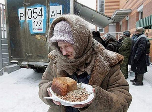 Россия переходит во второе потерянное десятилетие