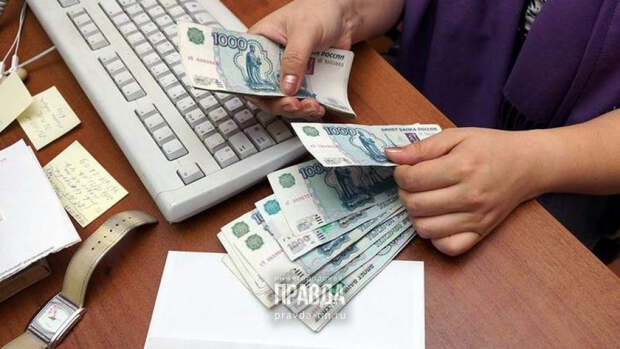 Мужчины VS женщины: кому в Нижегородской области платят больше
