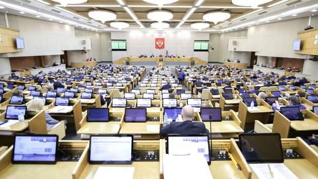 Депутаты Госдумы встретятся с Мишустиным 28 апреля