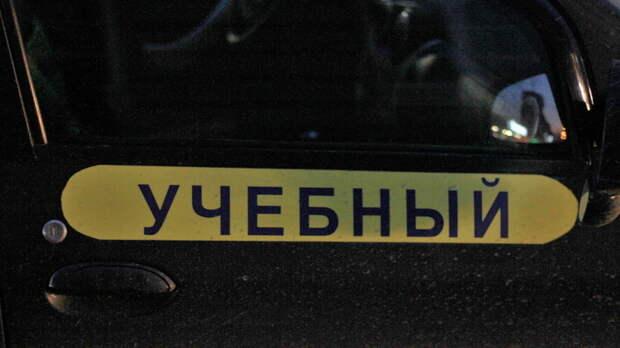 ВМедногорске девушке-курсанту автошколы грозит год тюрьмы завзятку полицейскому