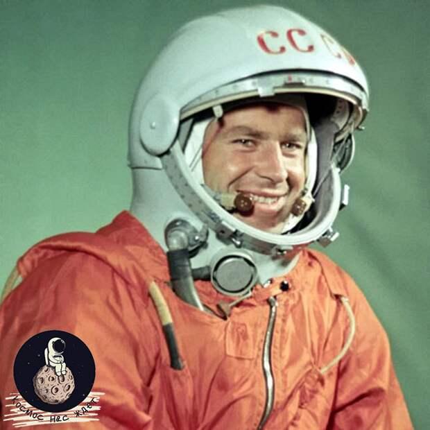 Второй. Титов - космонавт №2